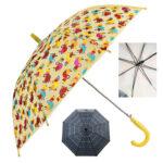 Красивые зонты в lamoda.kz